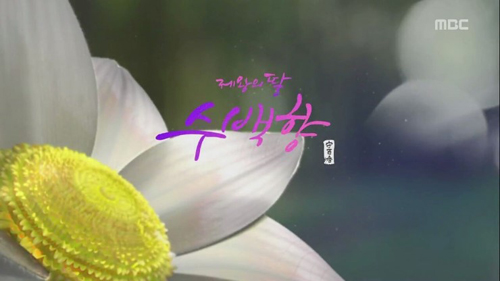 チヲソユタヌ_オ,_シ鯢・E081.140127.HDTV.H264.720p-HANrel_1894761
